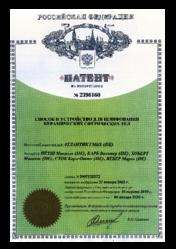 Patent Russland